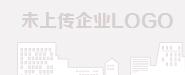 广州学专优教育咨询有限公司